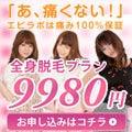 笠井しげオフィシャルブログ「シゲメン♂パラダイス」Powered by Ameba