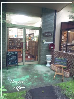 Nagano Life**-丸山珈琲