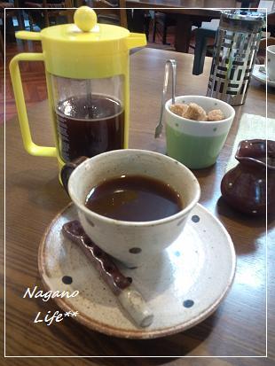 Nagano Life**-コーヒー
