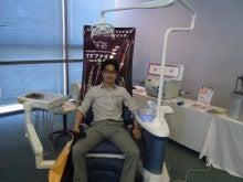 Dr.K&Q       歯医者親子の    「DO OUR BEST !!」