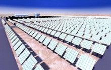 自分なりの判断のご紹介-サウジ太陽光発電