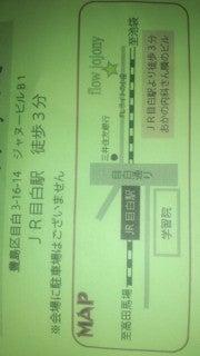久保田勇一の『新・新陳代謝』-110709_005400.jpg