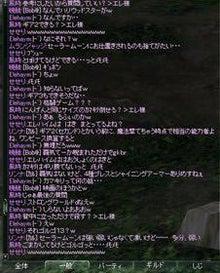 鯖No.1適当レンジャイ-会話3