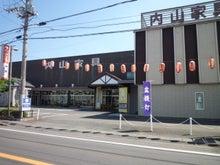 内山家具 スタッフブログ-20110711まつり