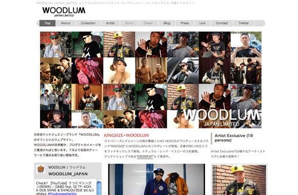 $WOODLUM Official Blog