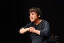 手話エンターテイメント発信ネットワークoioiのブログ