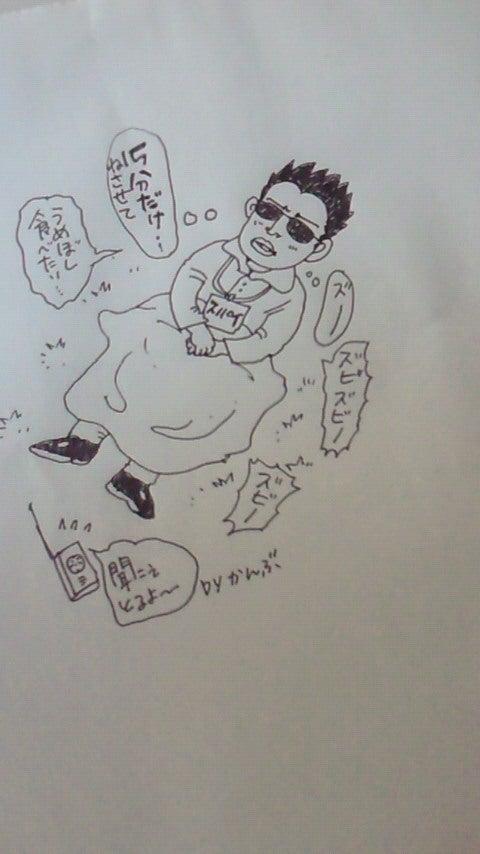 くじらいいく子 オフィシャルブログ 「クジラのキモチ」 Powered by Ameba-201107121137001.jpg