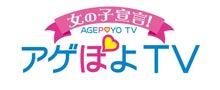$小塚麻央オフィシャルブログ「Sweet Days」Powered by Ameba-あげぽよ