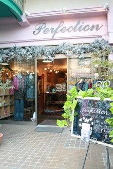 神戸のセレクトショップPerfection's☆SPARKLING BEAUTY☆