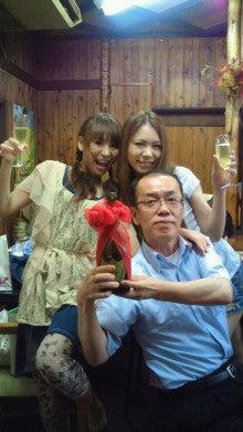 草凪純オフィシャルブログ 「KUBIRE日和」-2011070623030000.jpg