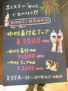 神戸の食いしん坊 「rumi-ne 」-DVC00332.jpg