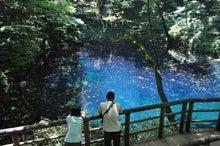 白神山地ツアーで能代山本地区の活性化すっぺ-2011年7月の白神山地「十二湖」最新情報2