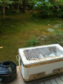 元 midi 事務長日記-Shichirin stove