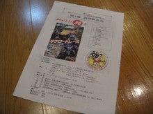 モータースポーツランド_陸別サーキット