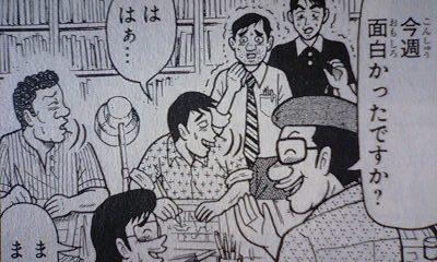 ブラック・ジャック創作秘話-手塚治虫の仕事場から- (宮崎克、吉本 ...