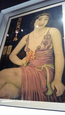 オカメインコのももちゃんと花教室と旅日記-110712_174525.jpg