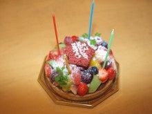 $名古屋でネットワークスペシャリスト試験合格を目指すブログ-タルトケーキ