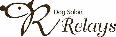 $DogSalon Relays ドッグサロン リレイズのブログ