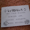 夏祭り~♪の画像