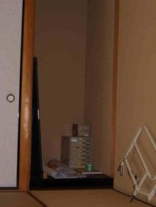 ひぐかんZのブログ-和室の霊道