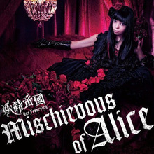 $gothic lolita disturbances