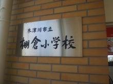 縄☆レンジャーランド-DVC00428.jpg