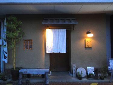 横浜発 驢馬人の美食な日々-Furaikyo