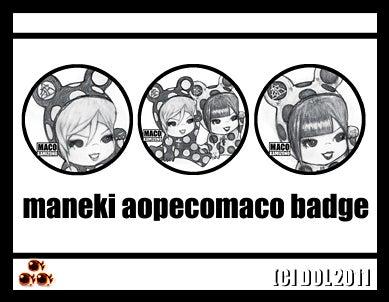 眼球古(メダマコ)333【 めзめ】の★ピグプリケっ★since20100707-badge1