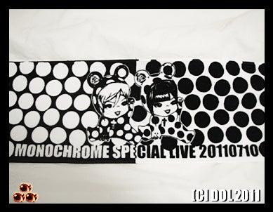 眼球古(メダマコ)333【 めзめ】の★ピグプリケっ★since20100707-towel4