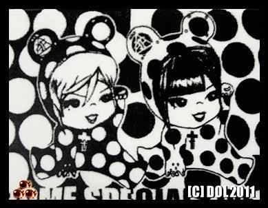 眼球古(メダマコ)333【 めзめ】の★ピグプリケっ★since20100707-towel5