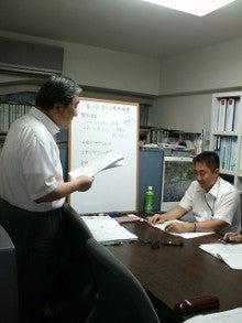 弱者のデザイン戦略 ロゴマーク デザイン/がんばろう 東北日本!