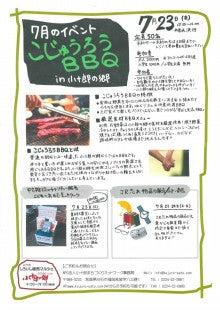 $日本で1番「ありがとう」と言われる養鶏場を目指して。