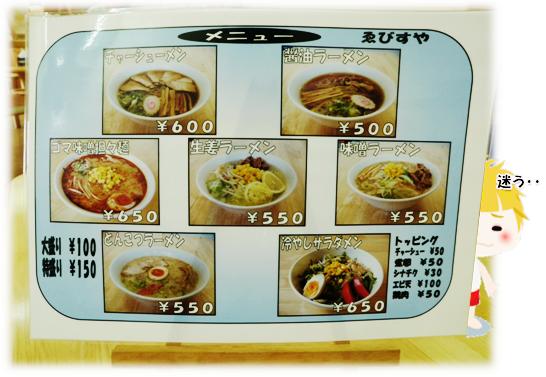秋田県 矢島町観光サポーターぶろぐ