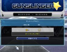 $D-遊戯王ONLINEブログ