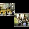 国際大会「審判講習会」の画像