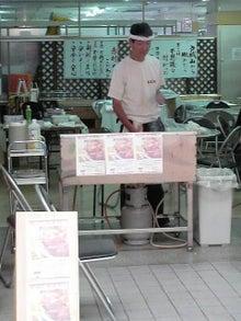 タウンマネンジメント魚町の社長日記-光来軒