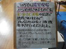 大船渡社協災害ボランティアセンター