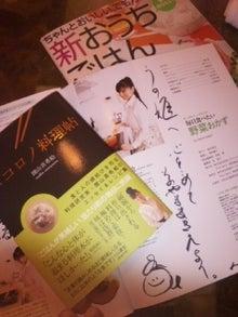 神田うのオフィシャルブログ UNO Fashion Diary Powered by Ameba-DVC00721.jpg