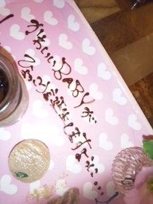 神田うのオフィシャルブログ UNO Fashion Diary Powered by Ameba-DVC00717.jpg