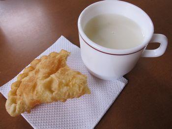 ♪旅好きゆうこ♪の中南米滞在記-empanada18