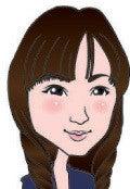 ★ジュエリーレピス・メガネのヤガミ Official Blog★-mayumiyamashita