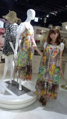 筧沙奈恵オフィシャルブログ「さなえにっき」Powered by Ameba-DVC00168.jpg