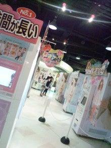 筧沙奈恵オフィシャルブログ「さなえにっき」Powered by Ameba-DVC00152.jpg