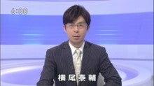 横尾泰輔アナウンサー | 数え切...