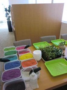 ニコグサの教室日記-green