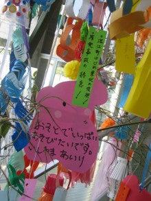 ナースで時々ヨギーニ☆小さな病院の片隅でささやかな愛を囁く☆-福島2