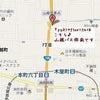 パワーブロガー養成講座の田渕さんより直接お電話を頂きました。の画像