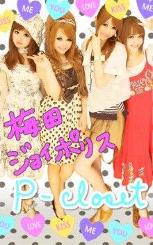 米本さやかオフィシャルブログ 『Sayaka Lovers Blog』by Ameba-image.jpg