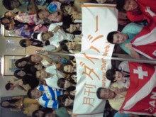 宮良忍オフィシャルブログ「YAEYAMAN」powered by Ameba-KC3I0007.jpg