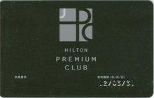 クレジットカードミシュラン・ブログ-HPCJカード券面